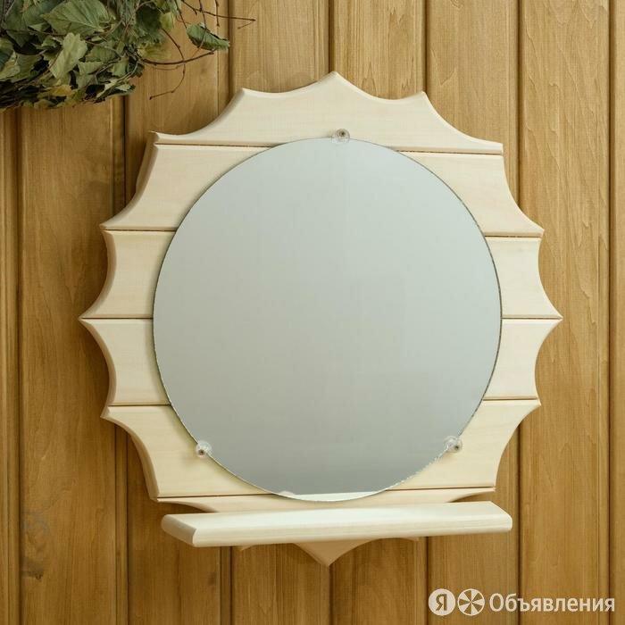 Полка 'Солнце' с зеркалом, 42x42см по цене 2906₽ - Полки, фото 0