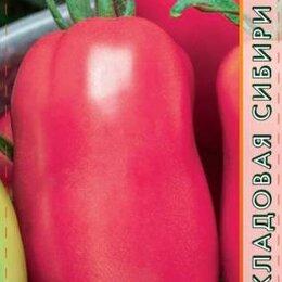 Семена - Томат Перцевидный Малиновый (Агрос), 0