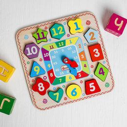Развивающие игрушки - Развивающая игра, сортер «Часики», 0