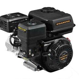 Двигатели - Двигатель CARVER 168FL-2 4-тактный, 6,5 л.с., 0