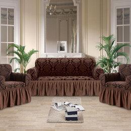 "Чехлы для мебели - Комплект чехлов ""жаккард"" на диван и 2 кресла, 0"