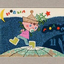Открытки - Открытка СССР Новый год 1966 Рябчиков Самсонадзе чистая мальчик соска мир часы, 0
