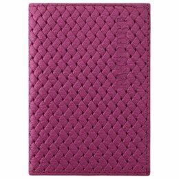 Обложки для документов - Обложка для паспорта натуральная кожа плетенка, «PASSPORT», розовая, STAFF «Prof, 0