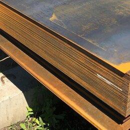 Металлопрокат - Лист х/к 1,0х1250х2500, 0