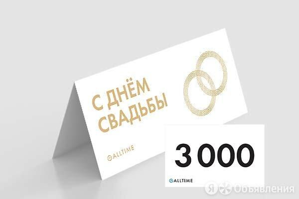 Подарочный сертификат Подарочные сертификаты certificate3000-WED по цене 3000₽ - Умные часы и браслеты, фото 0