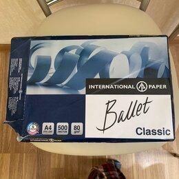 Бумага и пленка - Бумага для печати А4. Ballet, 0