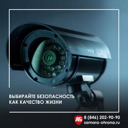 Камеры видеонаблюдения - Видеонаблюдение , 0