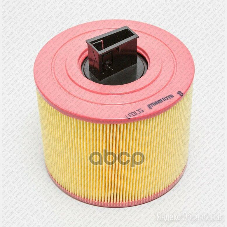 Фильтр Воздушный Bmw (E87) 3.0 05-> / (E90) 2.5,3.0 05-> Green Filter арт. LF... по цене 1050₽ - Отопление и кондиционирование , фото 0