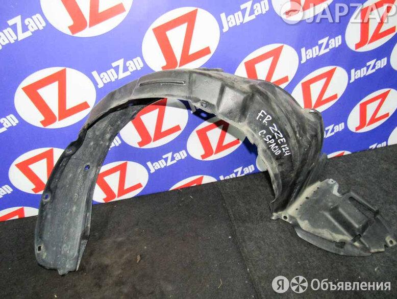 Подкрылок Toyota Corolla Spacio ZZE124 (2001-2007) по цене 1500₽ - Кузовные запчасти, фото 0