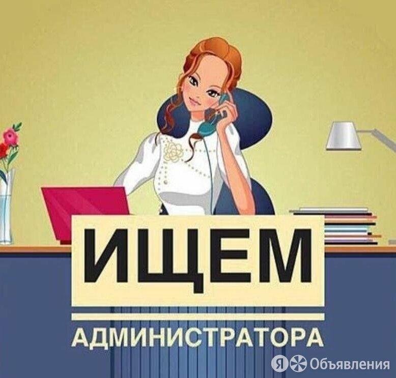 Администратор - Администраторы, фото 0