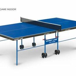 Столы - Теннисный стол Start Line Game Indoor с сеткой, 0
