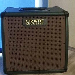 Гитарное усиление - Комбик для Электроакустик Crate CA15 в идеале. Бесплатная Доставка, 0