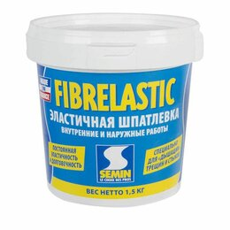Строительные смеси и сыпучие материалы - SEMIN FIBRЕLASTIC/ФИБРЭЛАСТИК 1,5кг (шпатлевка эластичная усиленная фиброволо..., 0