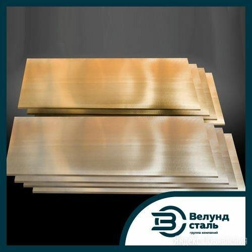 Бронзовая плита БрБ2 10х250х1000 по цене 2422₽ - Металлопрокат, фото 0