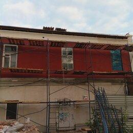 Архитектура, строительство и ремонт - Фасадный бригада, 0