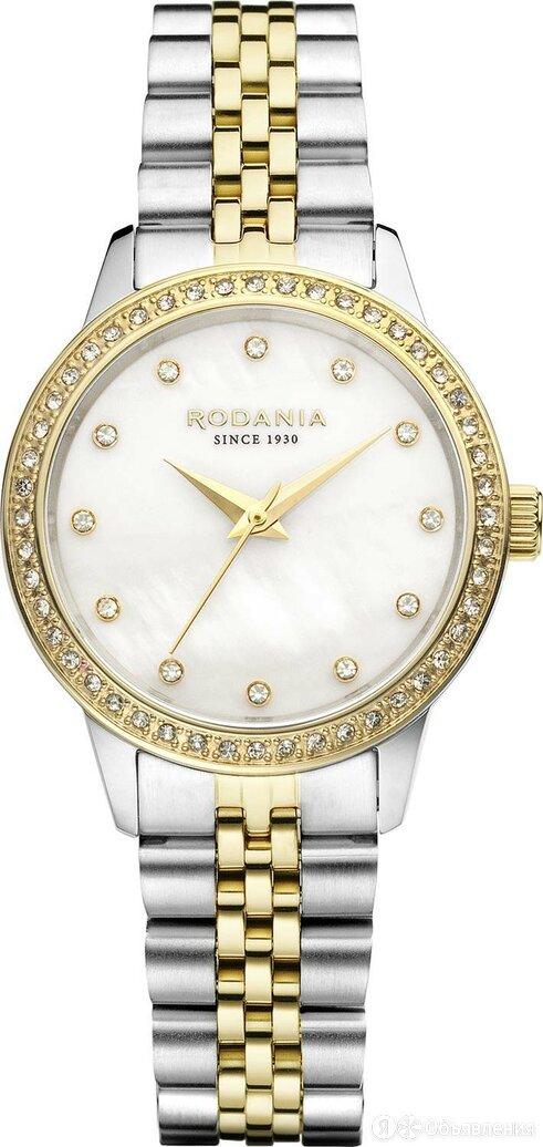 Наручные часы Rodania R10002 по цене 20790₽ - Наручные часы, фото 0