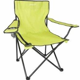 Походная мебель - Кресло складное туристическое, 0