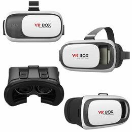 Очки виртуальной реальности - 3D очки VR-box 2 model 9, 0