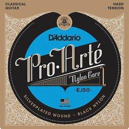 Струны - EJ50 D`Addario PRO ARTE Струны для классической гитары нейлоновые Hard, 0