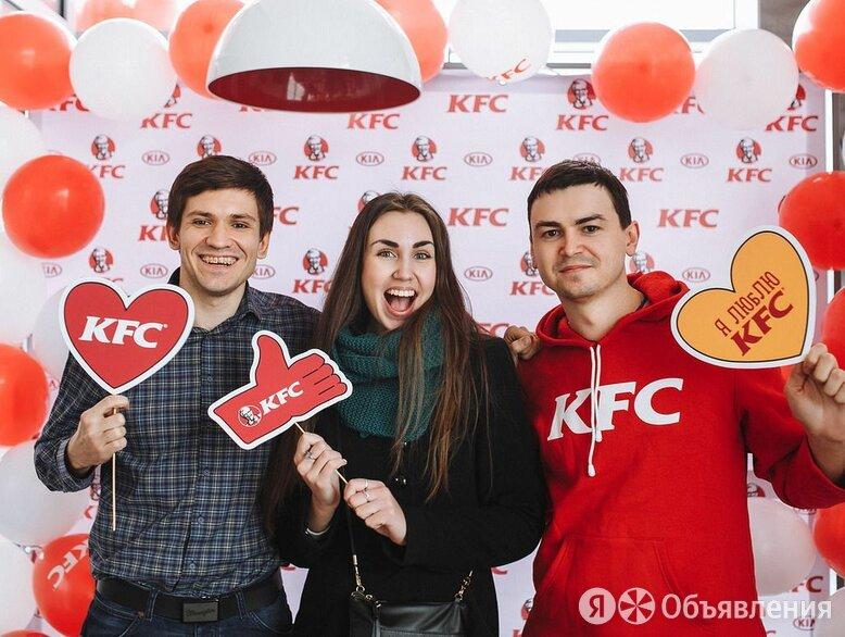 "Сотрудник ресторана ""KFC"" - Обслуживающий персонал, фото 0"