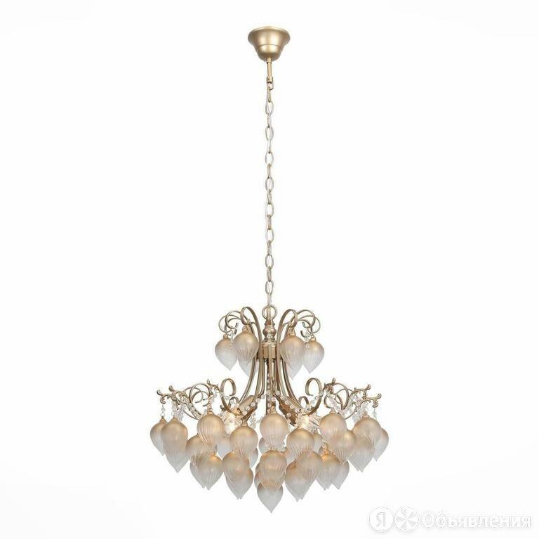 Подвесная люстра ST Luce Frutti SL659.303.04 по цене 19640₽ - Люстры и потолочные светильники, фото 0