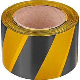 Расходные материалы - Оградительная сигнальная лента, цвет…, 0