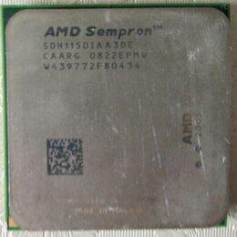 Процессоры (CPU) - AMD Sempron LE-1150 Socket AM2 2000 MHz, 0