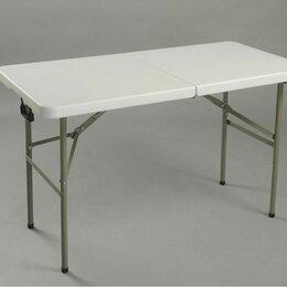 Походная мебель - Стол Складной Чемодан Мини, 0