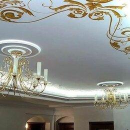 Потолки и комплектующие - Натяжной потолок с золотыми узорами, 0