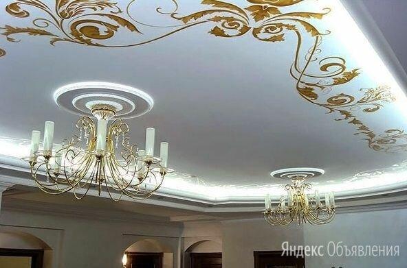 Натяжной потолок с золотыми узорами по цене 280₽ - Потолки и комплектующие, фото 0
