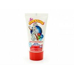 Зубная паста - Паста зубная детская Мое солнышко 65г Мультивитамин, 0