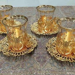 Бокалы и стаканы - Стаканы армуды, 0