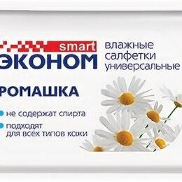 Влажные салфетки - Эконом smart Ромашка N15 Влажные салфетки очищающие универсальные 15шт 15шт, 0