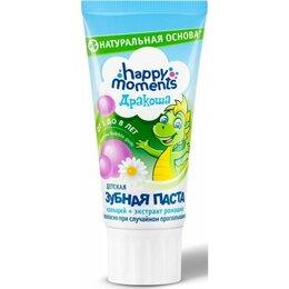 Гигиена полости рта - Паста-гель зубная детская Дракоша 60мл Bubble gum, 0