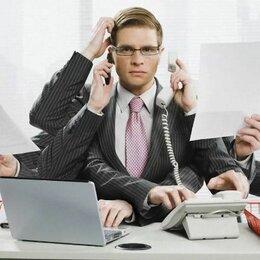 Специалисты - Администратор-приемщик сервисного центра, 0