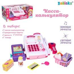Калькуляторы - Касса-калькулятор «Поиграем в магазин-1» с аксессуарами, 0