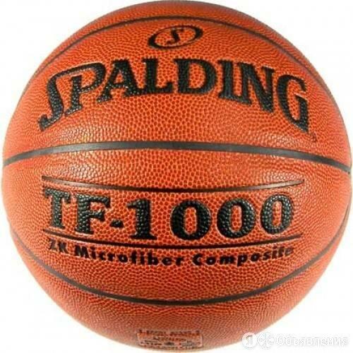 Мяч баскетбольный Spalding TF-1000 по цене 5999₽ - Мячи, фото 0