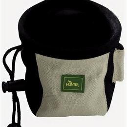 Аксессуары - HUNTER сумочка для лакомств малая , 0