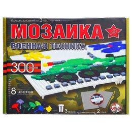 Мозаика - Мозаика фигурная «Военная техника», 8 цветов, 2 платы, 0