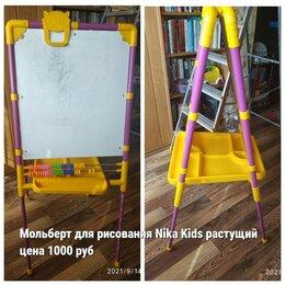 Рисование - Продам Мольберт для рисования Nika Kids растущий в хорошем состоянии, 0