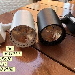 Споты и трек-системы - Трековый светодиодный светильник LED 30w, 0