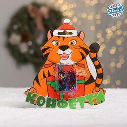 Новогодние фигурки и сувениры - Праздничное конфетти «Тигр» , цветные снежинки 14 г, 0