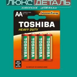 Батарейки - TOSHIBA R6KGBP4TGSSF Батарейка , 0