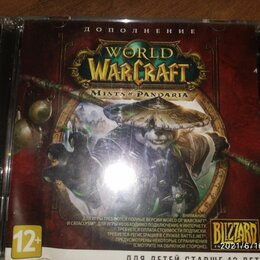 Игры для приставок и ПК - World of warcraft Mists of Pandaria и другие игры на ПК, 0