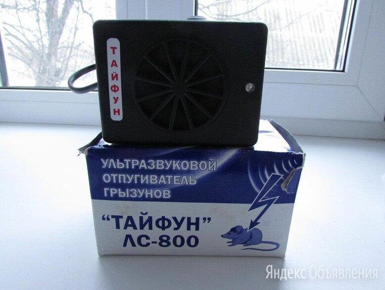 Тайфун ЛС 800 отпугиватель грызунов крыс мышей для дома и квартиры по цене 1990₽ - Отпугиватели и ловушки для птиц и грызунов, фото 0