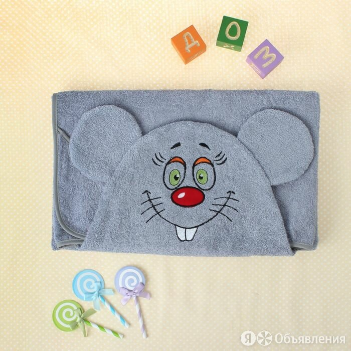 Полотенце-накидка махровое мышка, 75x125 см, серый, Хл, 300 г/м по цене 1463₽ - Средства индивидуальной защиты, фото 0