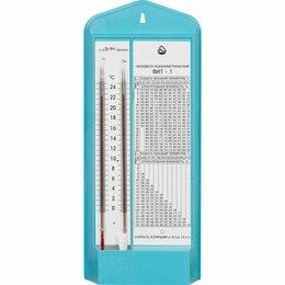 Лабораторное и испытательное оборудование - Гигрометр психометрический ВИТ-1, 0