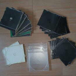 Сумки и боксы для дисков - Коробки для CD и DVD дисков, 0