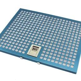 Вытяжки - Фильтр жировой для вытяжек Faber 133.0270.397, 0