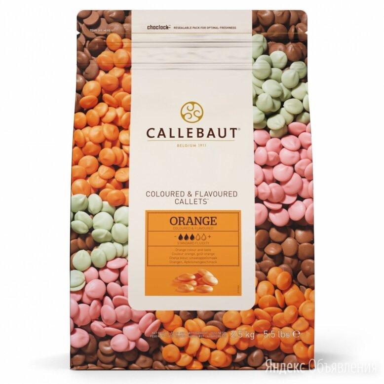 Цветной шоколад Callebaut Orange по цене 1140₽ - Мебель для кухни, фото 0